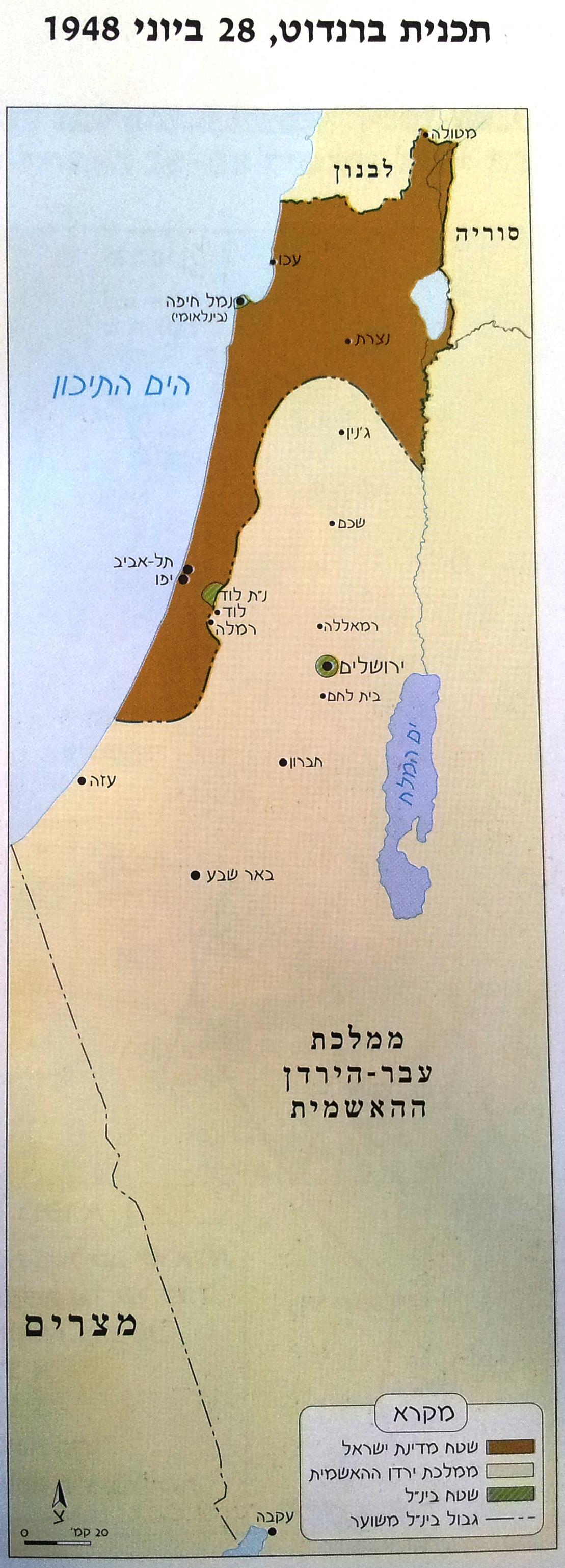 The First Bernadotte Plan - Hebrew Map