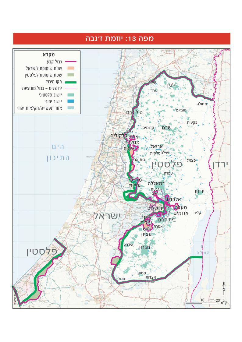 The Geneva Initiative - General Map - Hebrew