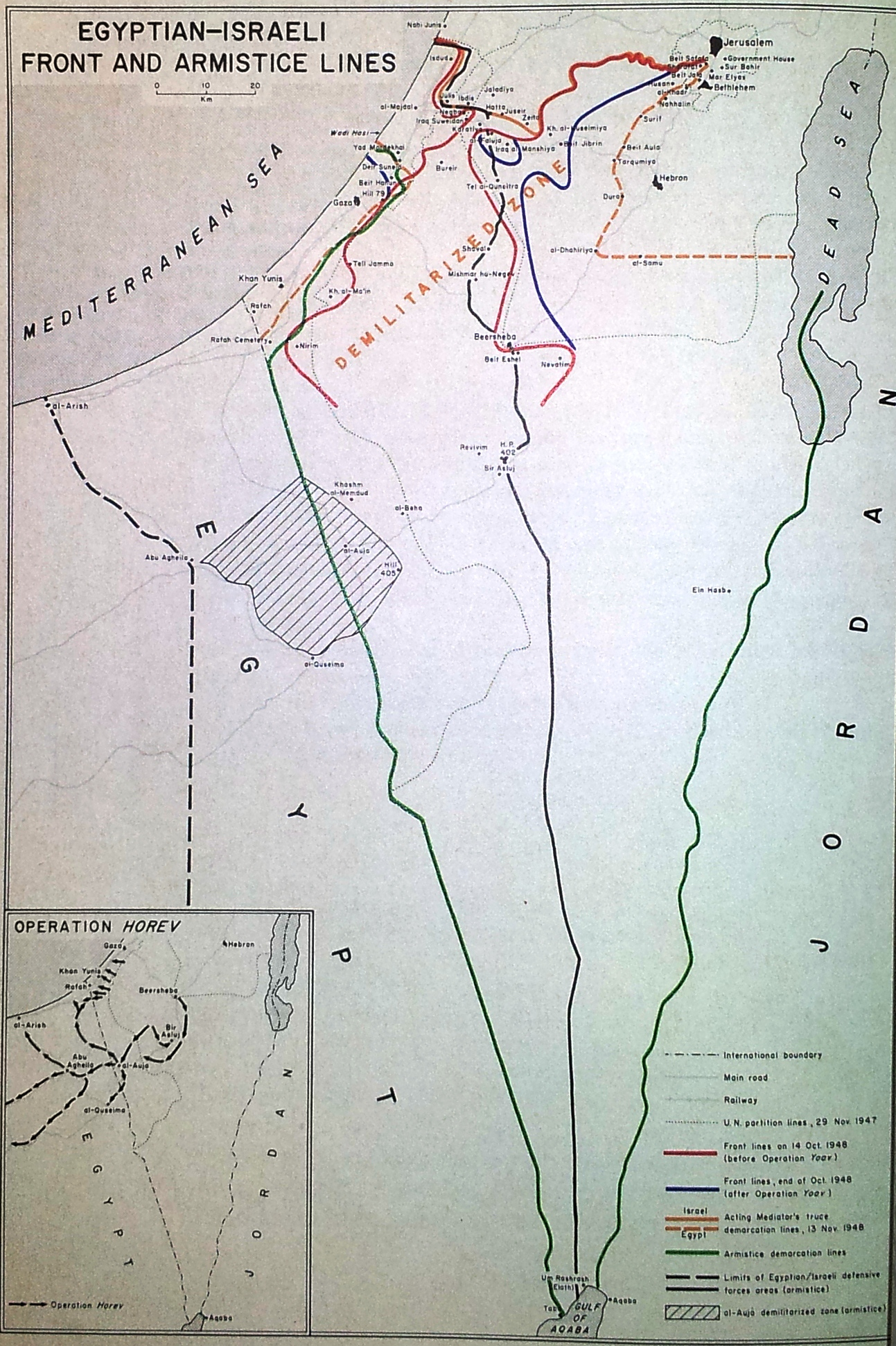 The Armistice Agreement between Egypt and Israel - Map - English (1949)