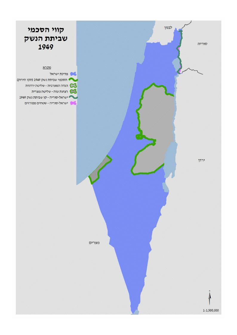 The Armistice Agreements - General Map - Hebrew (1949)