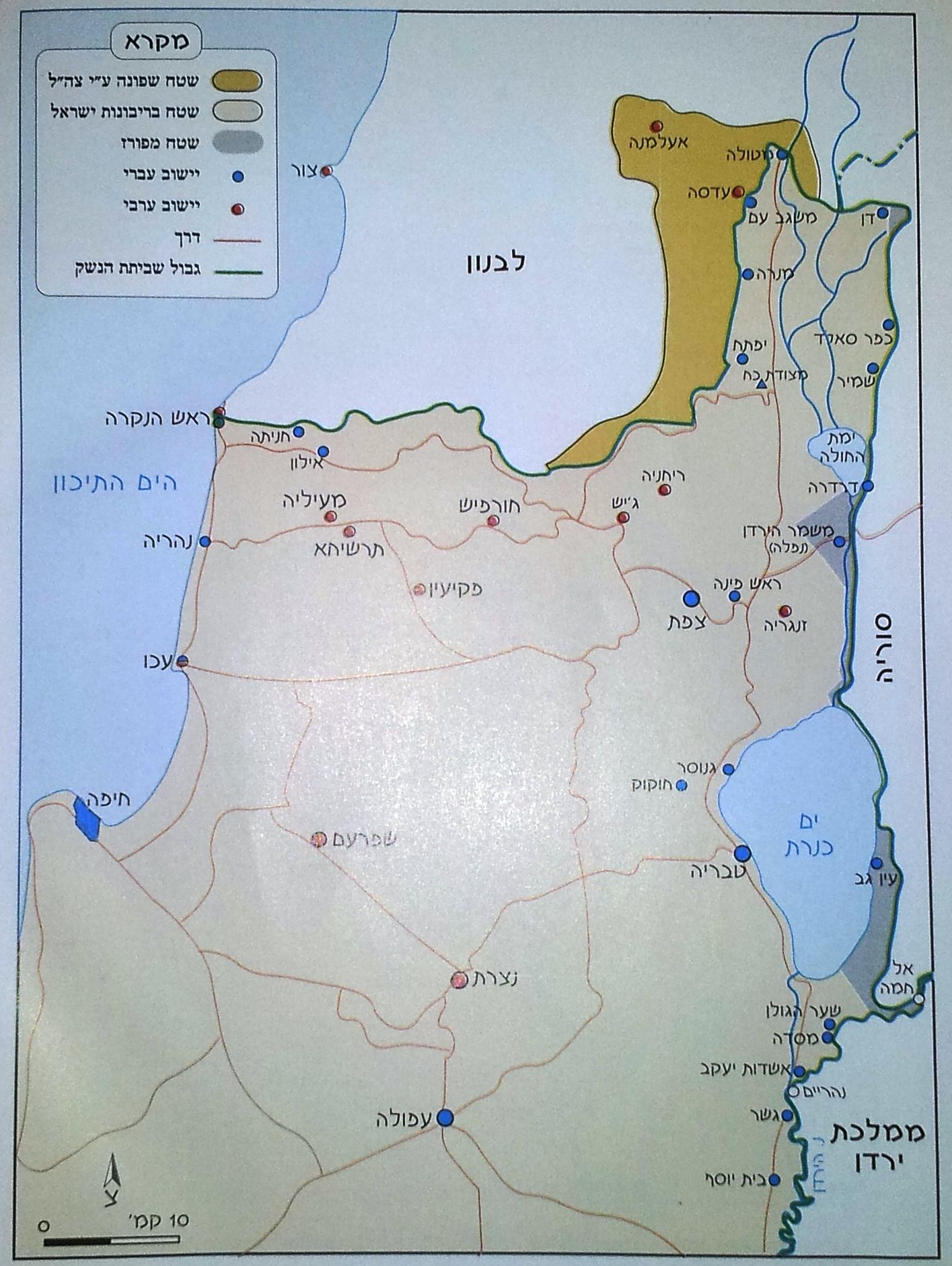 Israel syria and israel lebanon armistice agreements map citation sciox Gallery