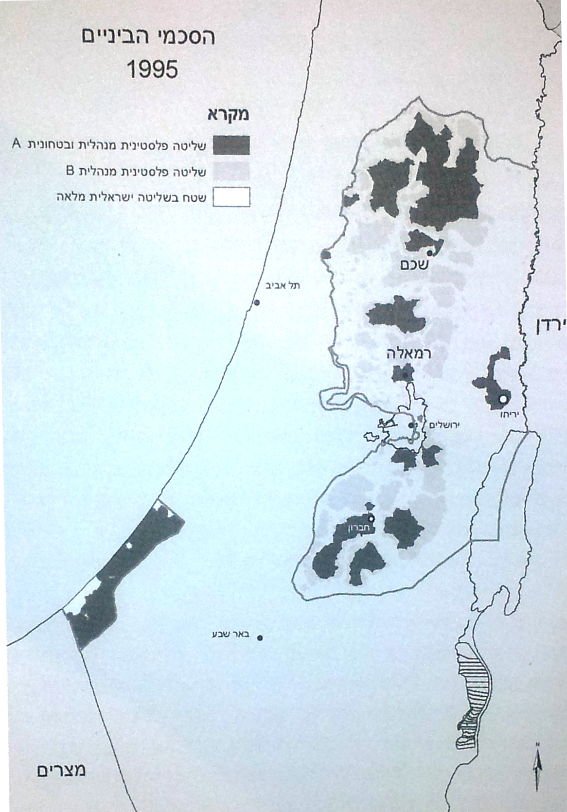 Israeli-Palestinian Interim Agreement (Oslo II) - Map 2 - Hebrew (1995)