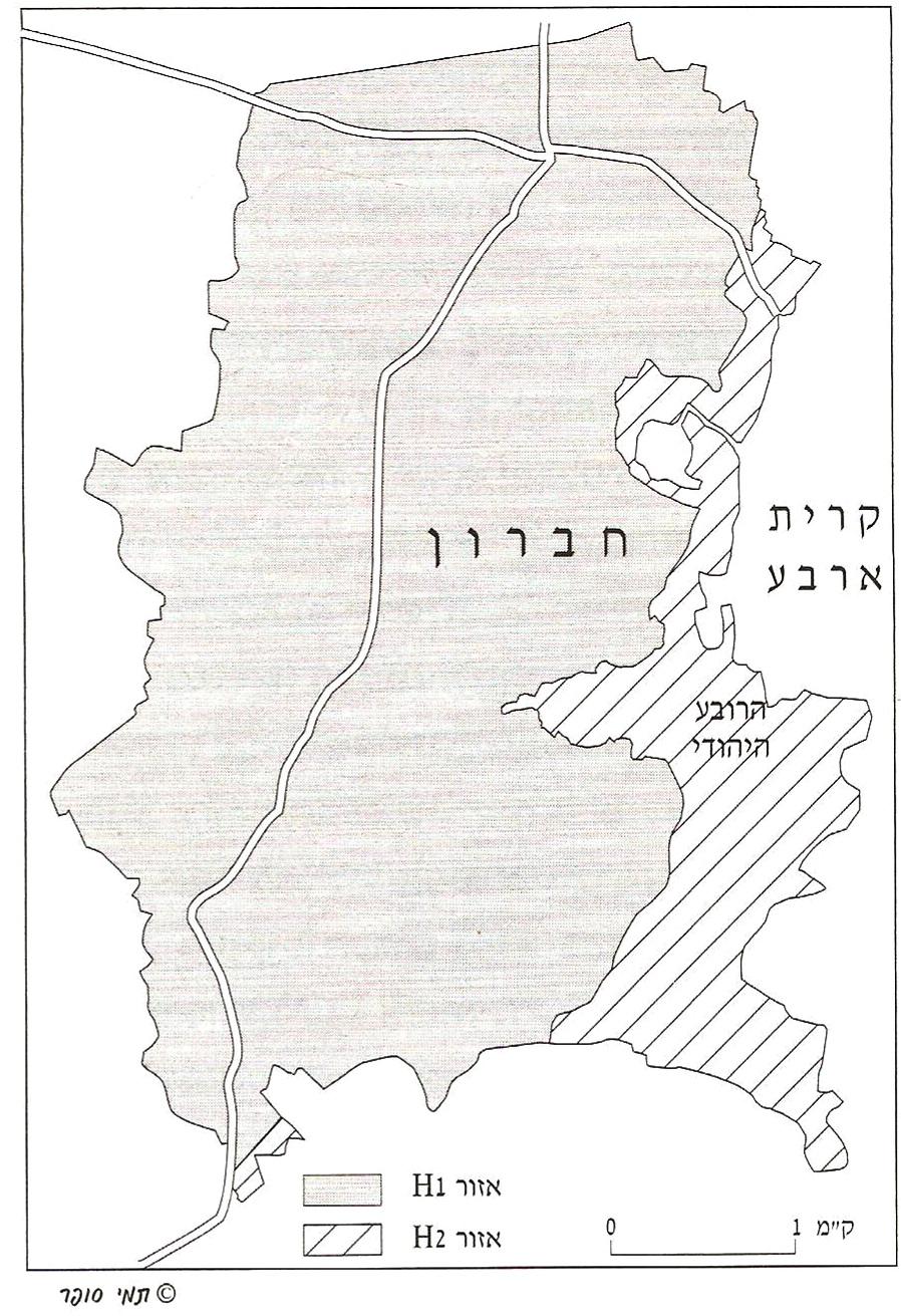 Israeli-Palestinian Interim Agreement (Oslo II) - Map No. 9 - Hebron (1995)