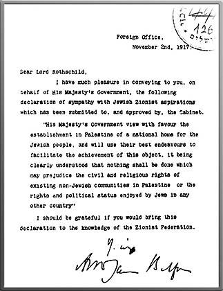 Balfour Declaration - Original Text - English (1917)