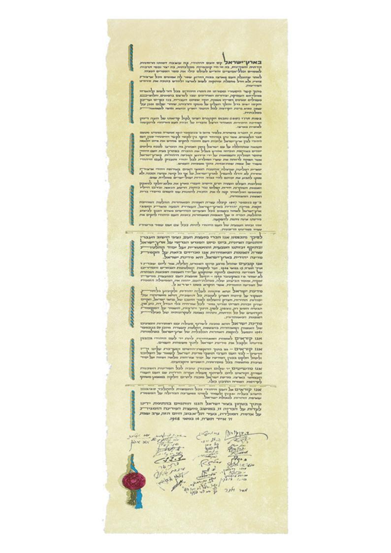 Israeli Declaration of Independence - Original - Hebrew (1948)