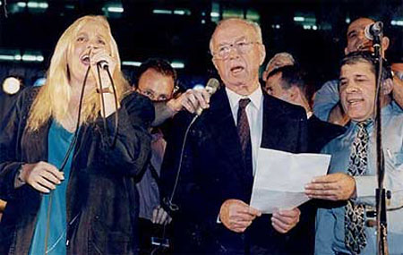 Assassination of Israeli PM Rabin - Singing at the Rally Photo (1995)