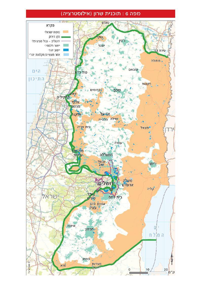 Sharon Plan - Illustration Map - Hebrew (1977)