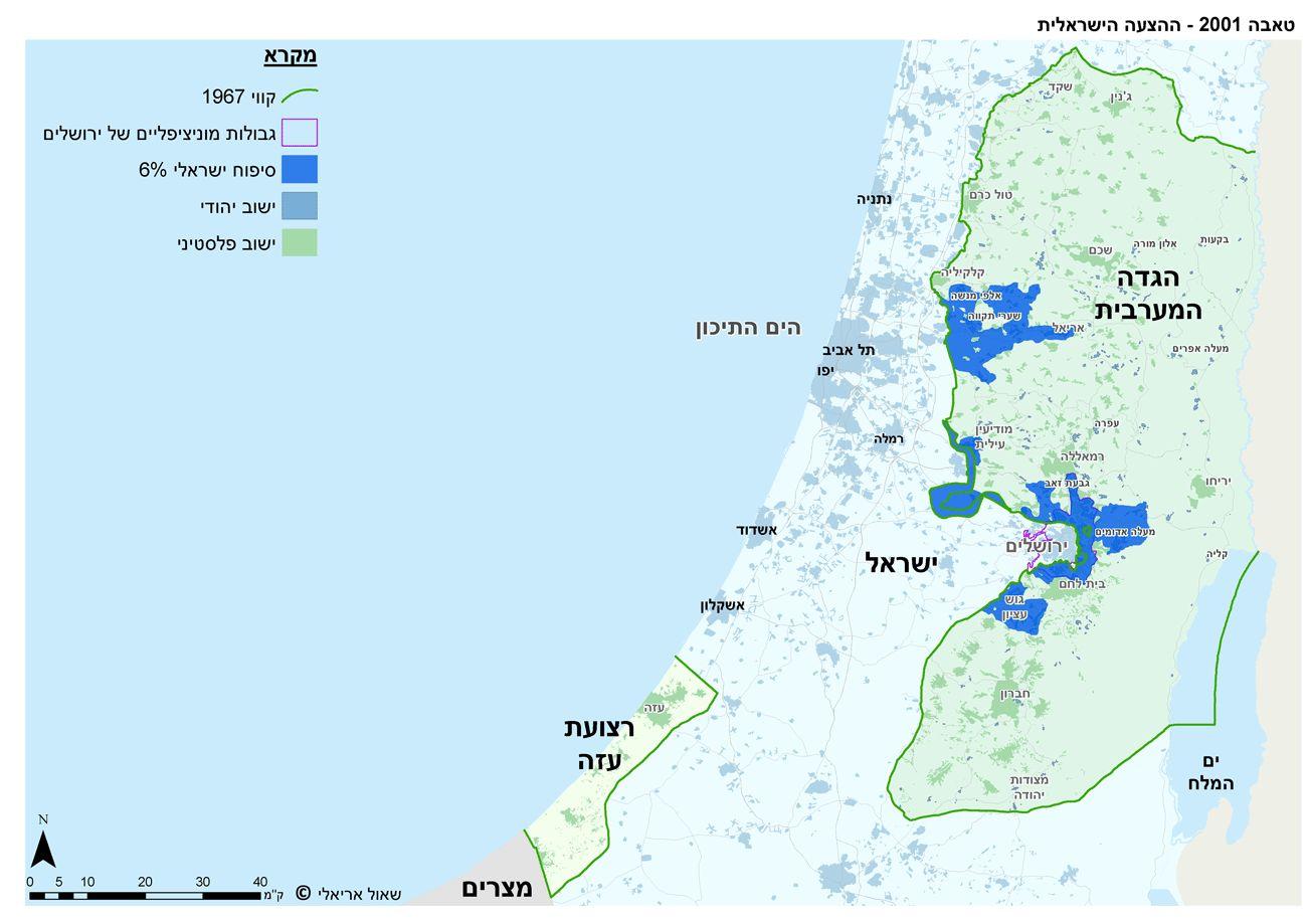 Taba Conference - Israeli Proposal (6%) - Hebrew (2001)