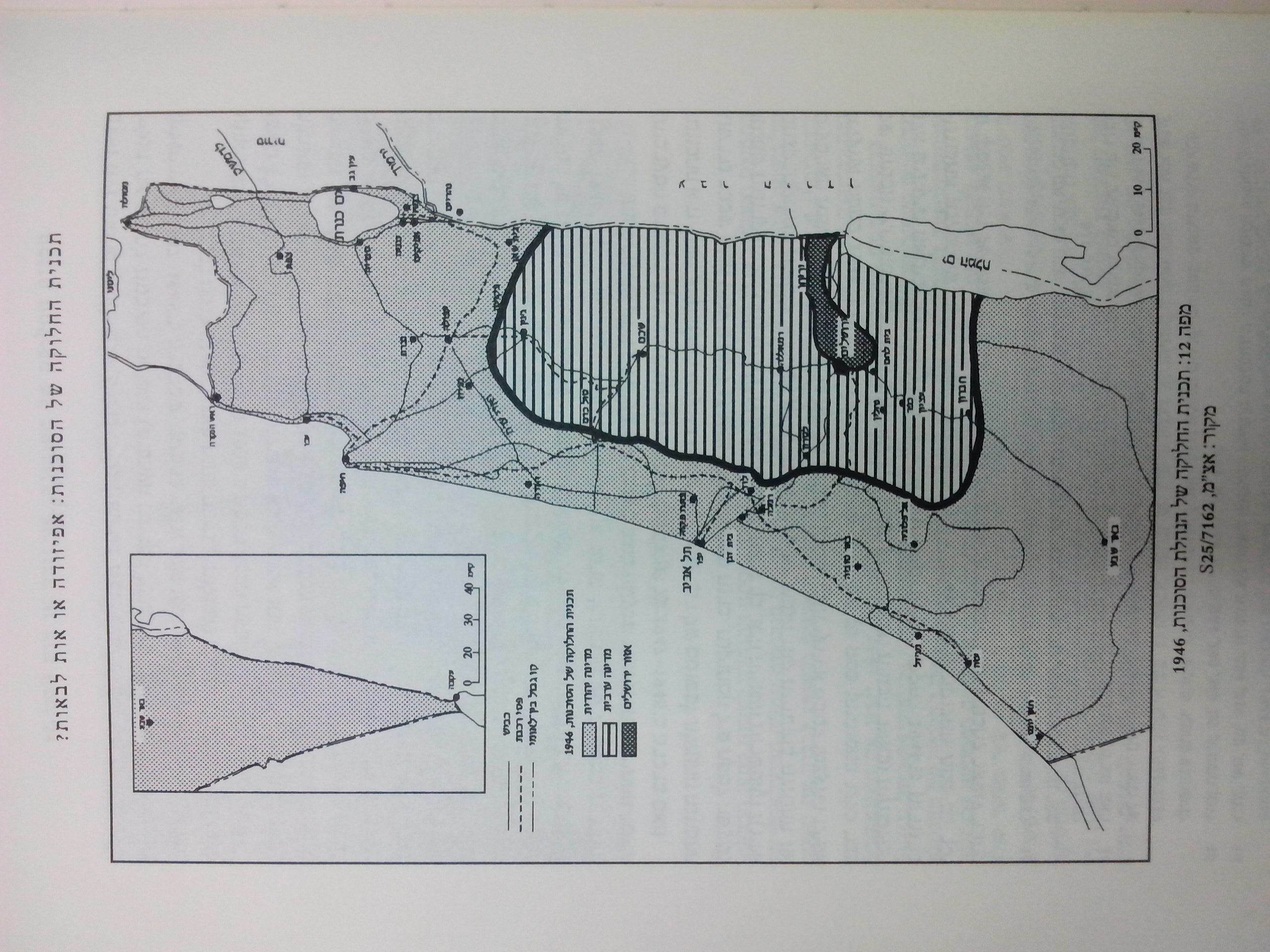 Jewish Agency Partition Plan - Map - Hebrew (1946)